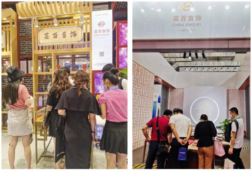 引领中国珠宝消费升级 首届消博会菜百首