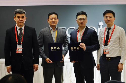 寺库与珠海免税集团签订战略合作 强强联合实现品牌共赢