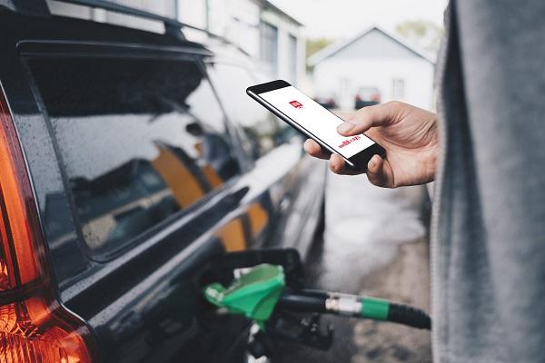 这家涉足油、电、氢、气的能链,加码绿色生态有什么筹码