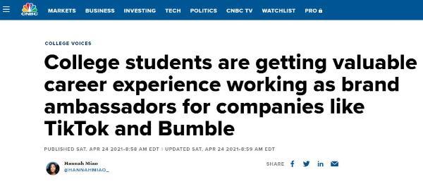 美国大学生:在TikTok实习后,我收获了理想工作