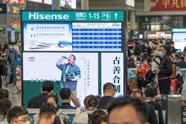 五一黄金周,古善合制广告登陆上海虹桥高铁站,品牌建设再提速!