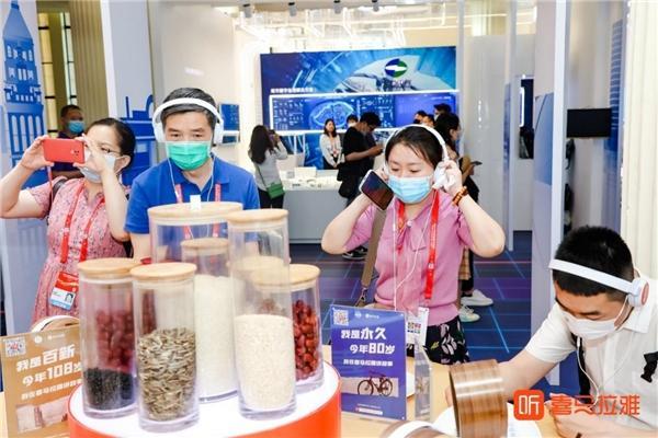 """喜马拉雅亮相中国品牌日,展现""""耳朵经济""""魅力"""