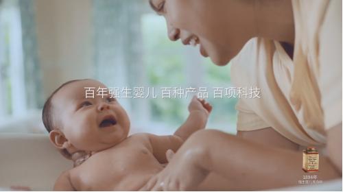 母亲节  强生婴儿携手应采儿,致敬每一位伟大妈妈!