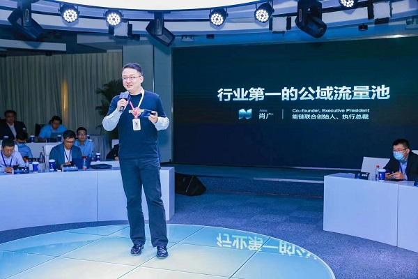 """能链NewLink五周年,数字能源迎来""""NaaS Day"""""""