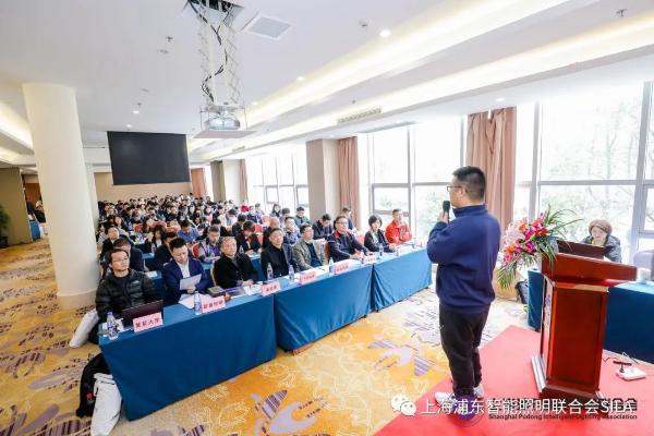 助力智能照明发展!月影家居加入上海浦东智能照明联合会!