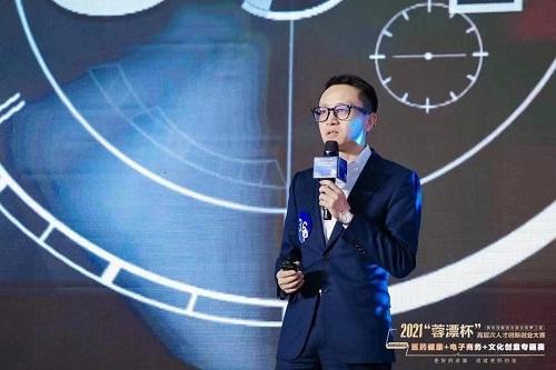 """创世纪教育参赛""""蓉漂杯""""创新创业大赛 斩获""""优胜奖"""""""