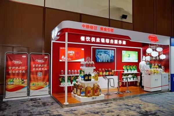 中粮餐饮亮相中国连锁餐饮峰会