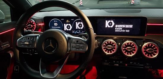 腾讯安全科恩实验室发布最新研究成果,针对奔驰车载娱乐系统的安全研究
