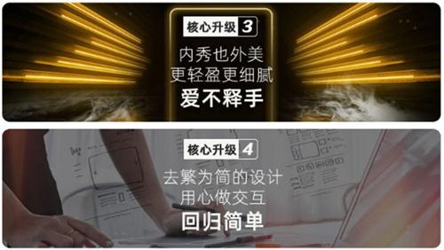 新音乐阅读旗舰海信Touch开启京东盲约 四大升级引期待