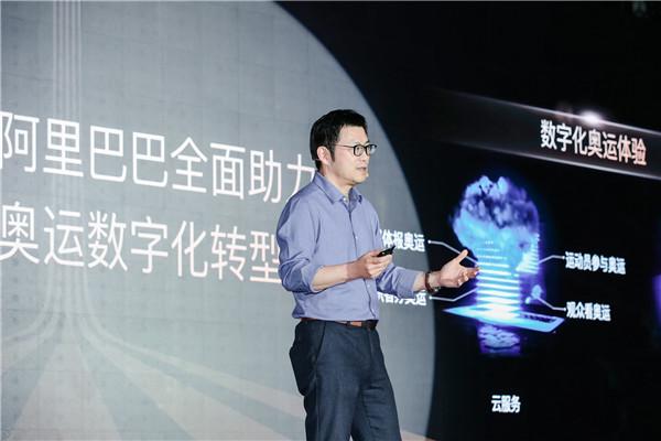 天猫正式启动双奥营销计划 推三大引擎助力品牌决胜奥运营销