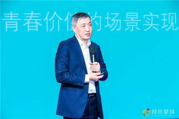 """""""创青春""""中国青年公益创意大赛2020秋季赛颁奖典礼圆满落幕!"""