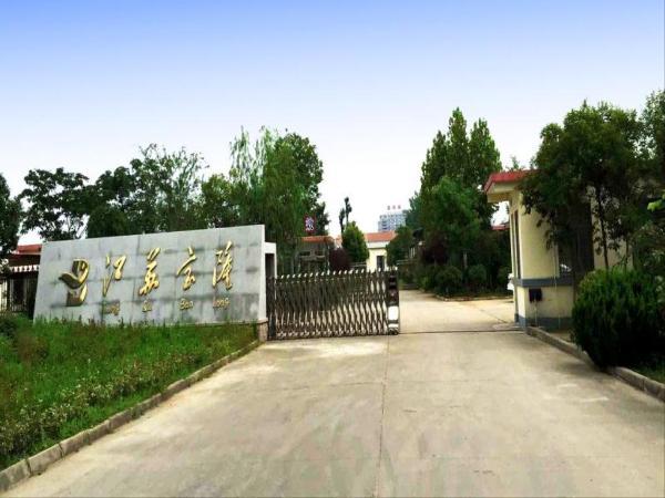 新中大mi8云项目管理软件签约江苏宝隆