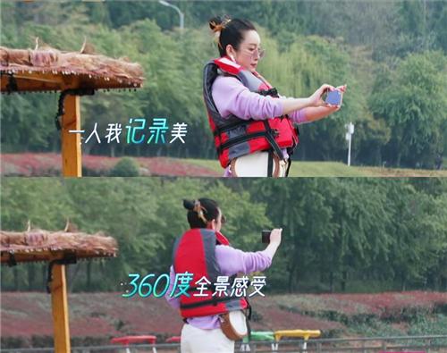 """三星Galaxy S21 5G系列:""""妻子们""""的浪漫旅行必备好物"""