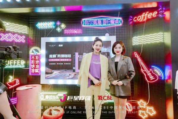 美妆新锐品牌相互争锋,巨星行动于26届美容博览会独占鳌头