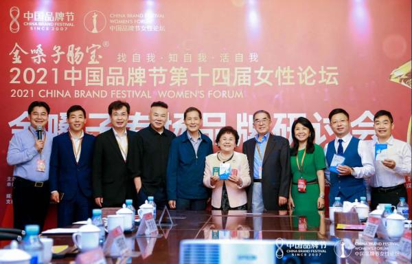 金嗓子品牌专场研讨会在京召开,专家纵论品牌力