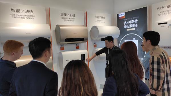 温暖随享·智在舒适——飞利浦热水器走进2021中国供热展
