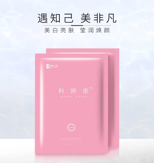 科妍诺——莹润瓷肌焕颜面膜