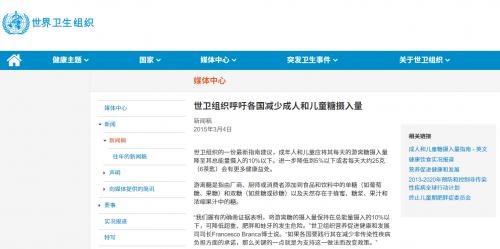 重磅!元气森林联合江南大学成立国内首个减糖健康研究院!