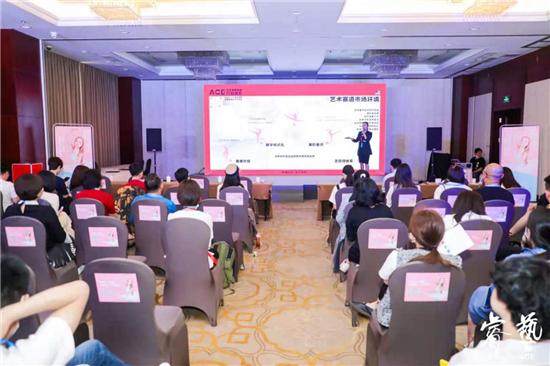 ACE 2021 全球素质教育行业峰会圆满落幕,创世纪教育集团备受瞩目!
