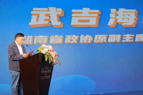 """""""茶健康与国民营养""""高峰论坛召开,发布轻轻茶""""万人健康大计划""""项目成果"""