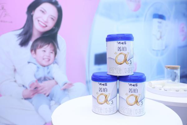 """首次实现母乳脂肪相似度大于90% 瑞哺恩入选""""十三五""""研究成果"""