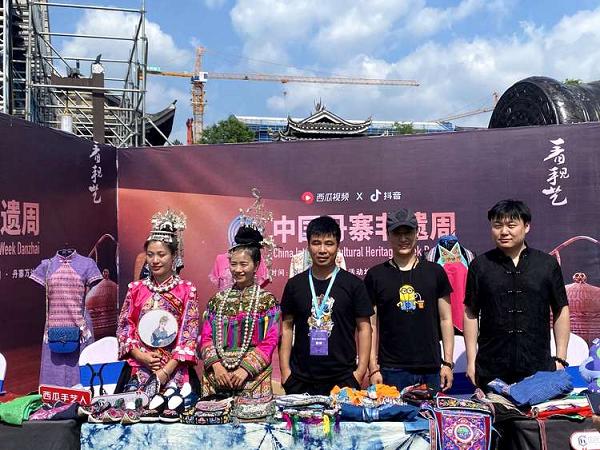 """第二届中国丹寨非遗周开幕,西瓜视频创作人获选""""非遗传播大使"""""""