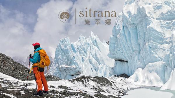 sitrana施萃娜x华大基因 登顶珠峰 联手突破肌肤修护新领域