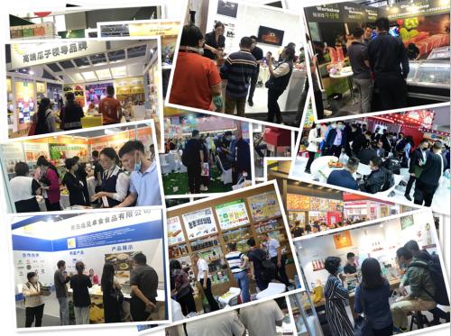 汇聚全球食品行业资源,2021大湾区食博会6月18日深圳登场
