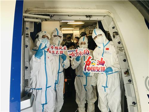 东航助力中国女排出征意大利 全流程精细服务为女排加油