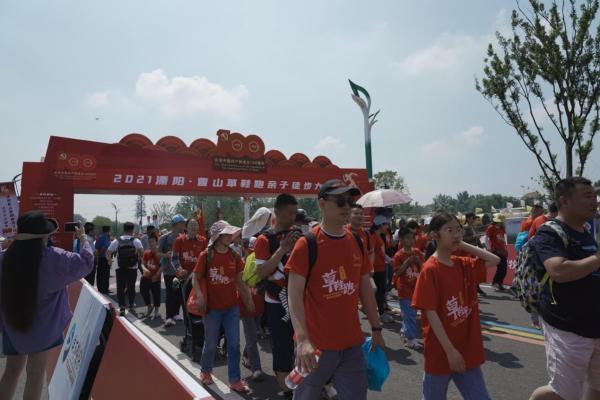 庆祝中国共产党建党100周年 ——溧阳曹山草鞋跑亲子徒步大会新闻报道