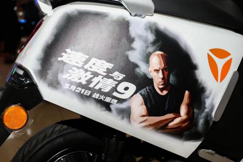 """范·迪塞尔同款座驾口碑爆表,雅迪电动车打造""""速度与激情""""标杆产品"""