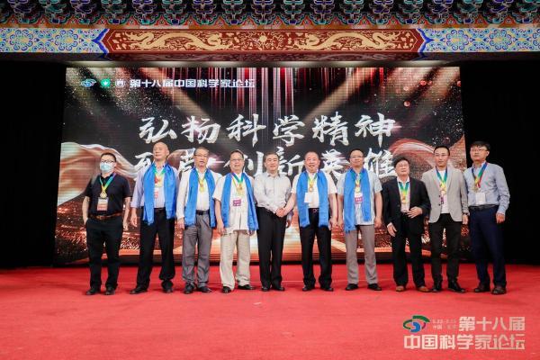 海恒智能参加中国科学家论坛并荣膺多个行业奖项,董事长吕宏受邀参会