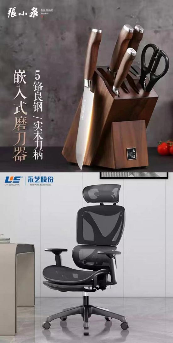 京东618预售首日人气爆表:沙发预售订单额同比增长21倍,电脑椅同比增长15倍