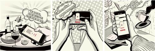 三星Galaxy A52 5G超长续航 避免手机没电引发的尴尬场面