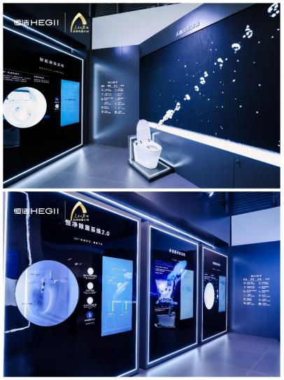2021 KBC盛大开幕!智能卫浴专家恒洁领创品质生活