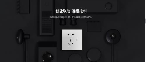 智能网关、智能开关、智能传感器……多款正泰Z9智能新品首发京东618