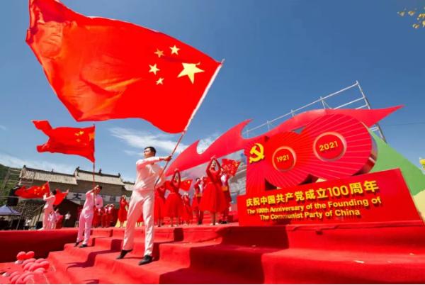 第五届山西沁水赵树理文化旅游嘉年华开幕啦!