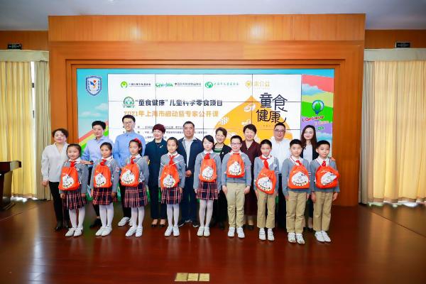 """聚焦""""健康中国2030"""",来公益聚力童食健康全面出发"""
