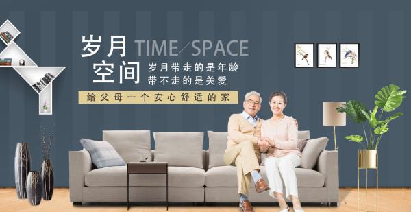 设计的尽头是关爱,全包圆为家人创造更宜养的温馨空间
