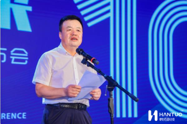韩拓科技十周年庆典暨品牌战略升级发布会盛大举行