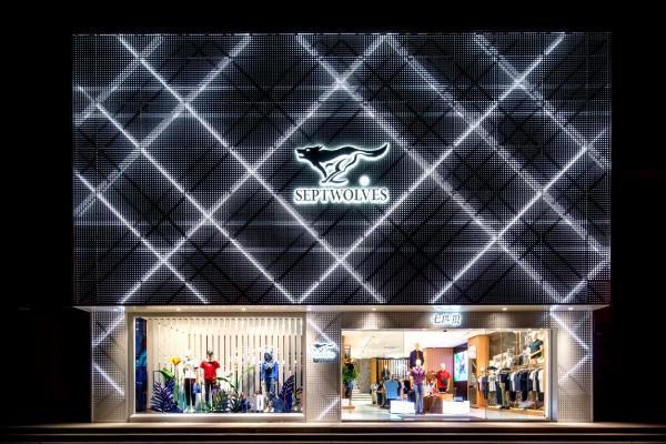 七匹狼精品俱乐部形象焕新上线,引领时尚消费体验进化升级