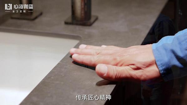 【心海伽蓝 · 非凡匠心】一个企业家的匠心梦