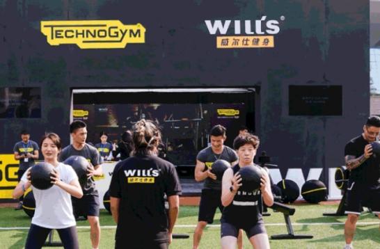 威尔仕健身全国联动合作张艺兴,跨界破圈引关注!
