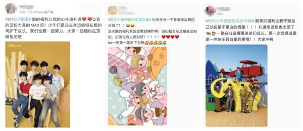 """""""蜕变四部曲""""收官!时代少年团首张实体专辑《舞象之年》上线QQ音乐"""