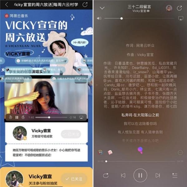 """登上央视舞台,15岁""""云村天才少女""""Vicky宣宣圆了音乐梦"""