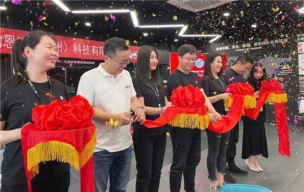 九号公司杭州分公司开业 加速儿童产品布局及电商销售