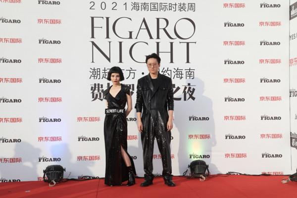 2021海南国际时装周开幕式X费加罗风尚之夜完美落幕