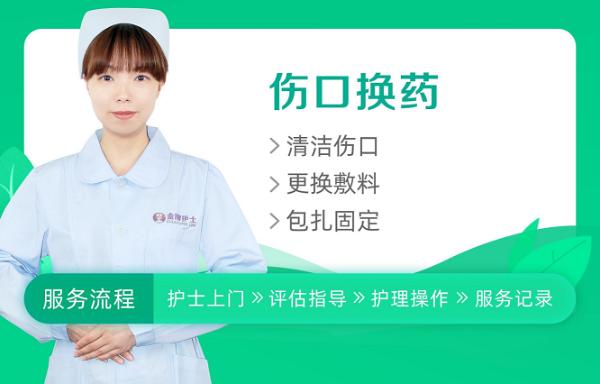 """阿里健康迎护士节推出""""寸草心""""服务,金牌护士提供专业上门护理"""