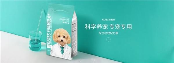 4年做到年营收8个亿,宠物粮品牌凯锐思如何让700万宠物主实现50%复购?