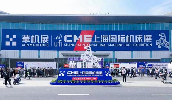"""中天""""智能製造聯盟""""實力亮相2021上海智能工廠展"""